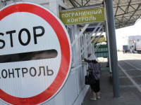 Украйна смята да разшири списъка със забранените за внос руски стоки