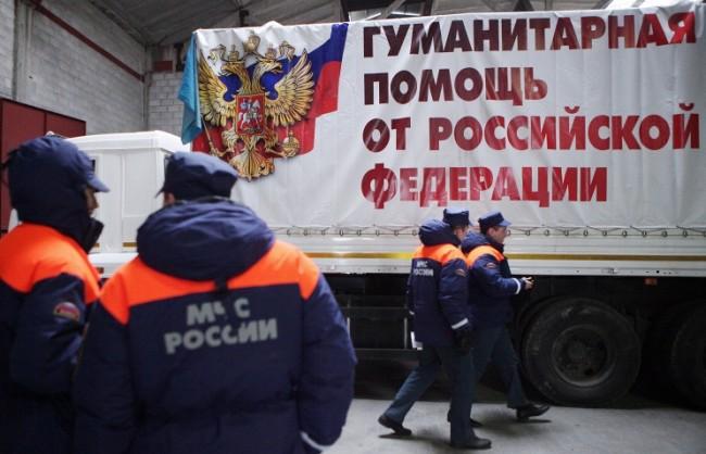 Русия ще изпрати 49-та автомобилна колона с хуманитарна помощ за Донбас през втората половина на януари