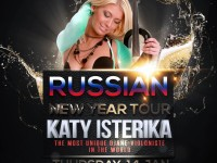 Да посрещнем заедно Руската Нова година