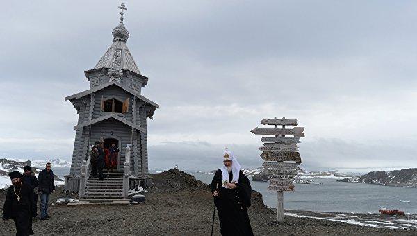 Патриарх Кирил: Антарктида е образът на идеалното човечество