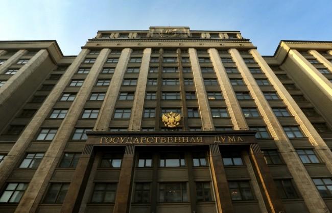 Русия прекрати ключово споразумение за ядрено разоръжаване със САЩ
