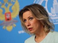 """Захарова нарече """"добър бизнес"""" концепцията на САЩ за борба с """"агресията на Русия"""""""