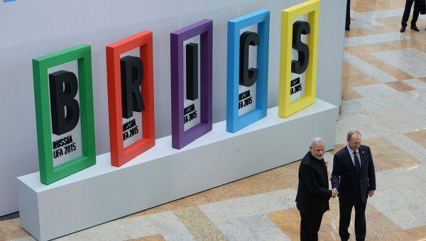 Индия започва председателството си в БРИКС