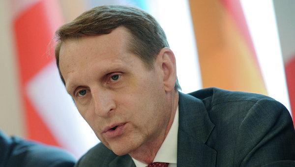 Наришкин: Ситуацията в Украйна е урок за това, как не трябва да постъпват политиците