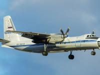 Руски военни инспектори ще извършат наблюдателен полет над Турция