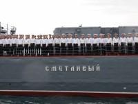 """Бойният кораб от Черноморския флот """"Сметливий"""" се отправи към Средиземно море"""