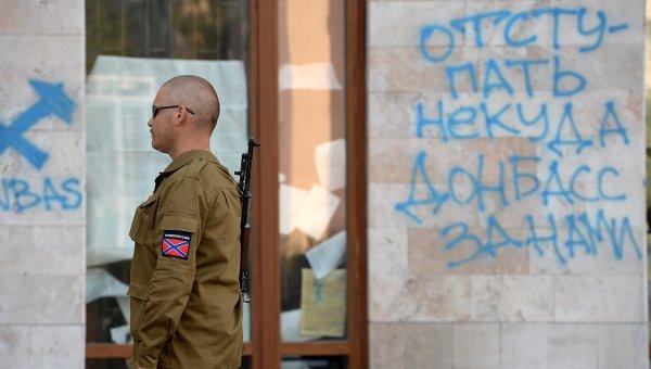 Британски журналист засне филм за конфликта в Донбас