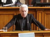 НС отказа да приеме искането на АТАКА  за признаване на турския геноцид над българите