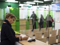 Гърция ще издава визи за руснаци за 48 часа