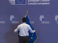 """""""Комерсант"""": ЕС планира да преразгледа стратегията си към Русия"""
