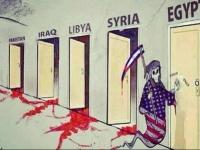 Кой кой е в тероризма?
