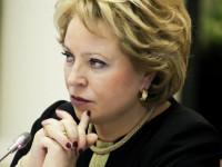 """Матвиенко разкри условията за """"размразяване"""" на отношенията с Турция"""