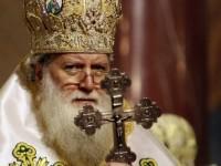 Патриарх Неофит заминава за Москва