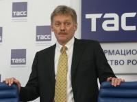 Песков: Русия няма да участва в срещата на върха по ядрената сигурност поради липса на взаимодействие с партньорите