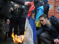 Русия ще поиска от Киев компенсация за щетите, нанесени на дипломатическите представителства на РФ в Украйна