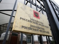 Нови протести пред руското посолство в Киев