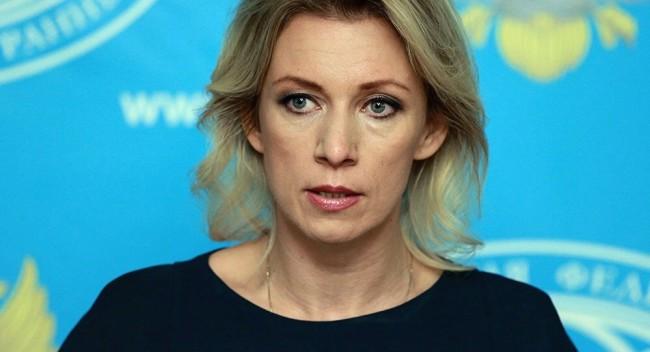 Захарова: Русия не смята да възстановява предишния режим на взаимодействие със САЩ