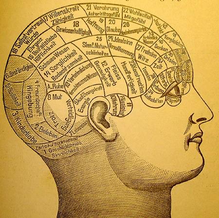 7 прости начина да развиете паметта си