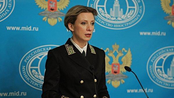Захарова зове България да спре доставките на оръжие за терористите в Сирия