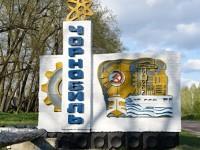 30 години от аварията в Чернобил – опасността остава