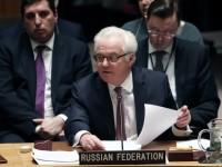 Русия няма да наложи вето на генерален секретар на ООН, ако не е от Източна Европа
