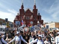 """""""Безсмъртният полк"""" отново ще премине по Червения площад в Деня на победата"""