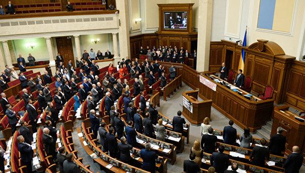 Украинският парламент преименува над 70 селища в Крим