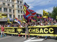 В ДНР назоваха условията, при които републиката би се върнала в състава на Украйна