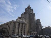 МВнР на РФ: Москва очаква доказателства от Анкара за обвиненията, че доставя оръжие на кюрдите