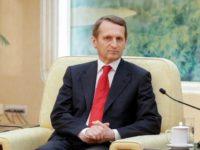 Наришкин: В рамките на ТТП и ТТИП САЩ ще засегнат интересите на други страни