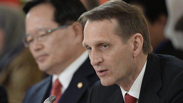 Наришкин: Отношенията на Русия със страните от Азия са по-динамични, отколкото с ЕС