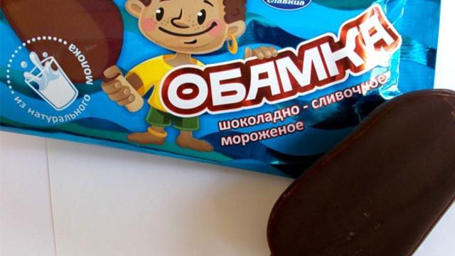 """Сладолед """"Обамка"""" се появи в магазините в Татарстан"""
