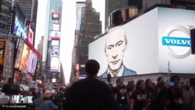 Билборд с намигващия Путин шокира жителите на Ню Йорк