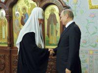Путин подари на патриарх Кирил картина за именния ден