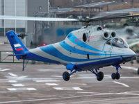 Русия създава най-бързия скоростен хеликоптер в света