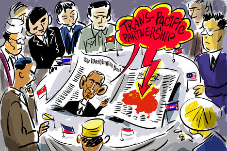Транстихоокеанското партньорство като споразумение срещу Китай?