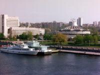 Украинският парламент преименува Днепропетровск на Днепър