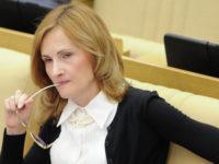 Ярова: Опасенията на САЩ от посещението на Юнкер в Русия изглеждат като страх от истината