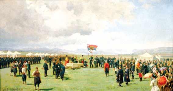18 май –Ден на Самарското знаме