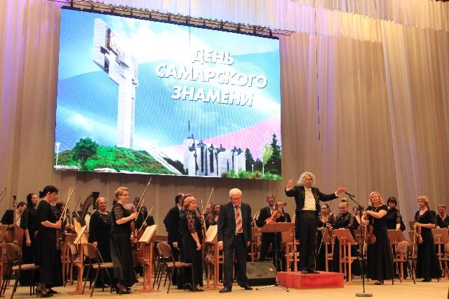 140 години българо-руска дружба честваха в Самара