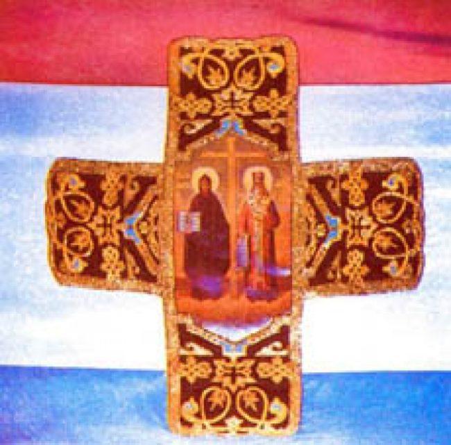 Приятели на България организираха Ден на Самарското знаме – историческия символ на единението между Русия и България