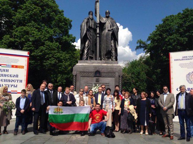 Българите в Москва отбелязаха 24 май пред паметника на Кирил и Методий