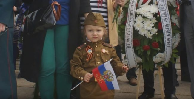 Безсмъртният полк в София