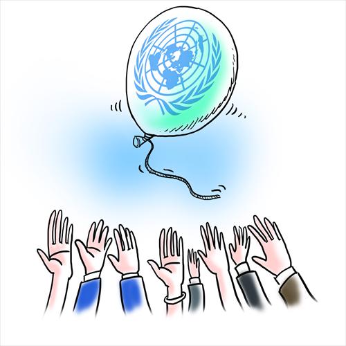 Отвореният избирателен процес в ООН може да разкрие политически игри