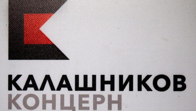 """""""Калашников"""" пуска нов компактен автомат за руските спецчасти"""