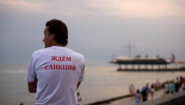 """Бивш служител на Държавния департамент нарече """"нечовешки"""" санкциите срещу Крим"""