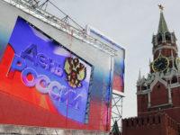 Днес руснаците празнуват Деня на Русия