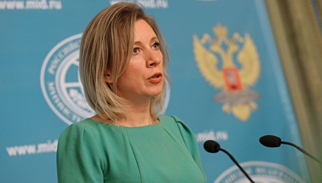 """Захарова отговори на призива на Макфол за """"обуздаване на Русия"""""""