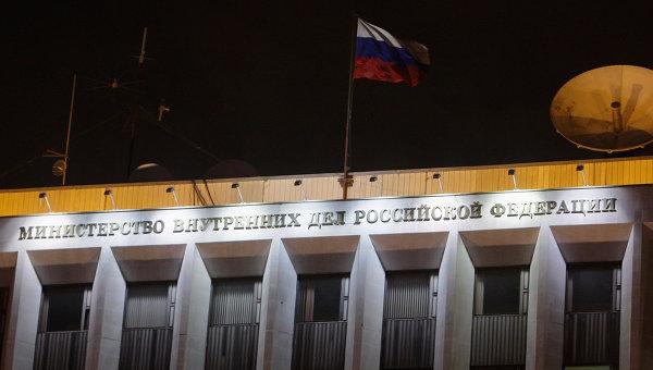 Руското МВР премина на домейн на кирилица