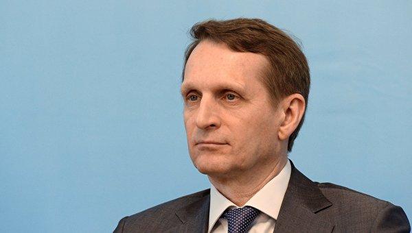 Наришкин: Желанието да се разбере Русия започва да надделява над русофобията извън страната
